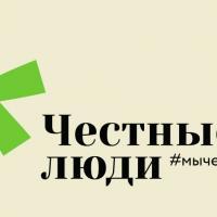 Появилась площадка, где беларусы предлагают друг другу помощь во время предвыборной кампании