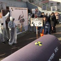 БАЯК предлагает отменить традиционный «Чернобыльский Шлях» из-за коронавируса