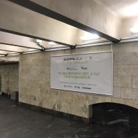 Рекламное агентство «Медиа Альянс» поддержало Час Земли