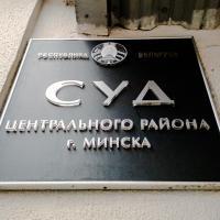 Дело Марины Дубиной отправили на доработку, сама активистка останется в ИВС на Окрестина