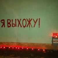 Путеводитель по Минску. Вас не посадят, потому что место в тюрьмах закончилось