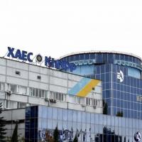 Украина построит пять новых энергоблоков АЭС вместе с американской компанией. Проект обойдется в $30 млрд