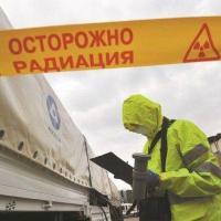 Росгидромет обнаружил радиоактивные изотопы в Северодвинске после ЧП