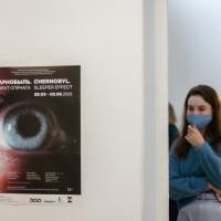 Незавершённая катастрофа. В Минске открылась выставка о том, как Чернобыль меняет судьбы людей