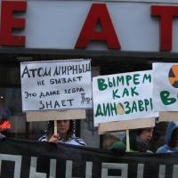 Петицию против запуска БелАЭС подписало чуть больше тысячи человек. Важен каждый голос