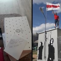 СК предъявил окончательное обвинение жителю «площади Перемен» Степану Латыпову