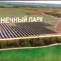 Запущена крупнейшая в Беларуси солнечная электростанция