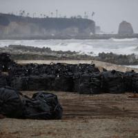 Тайфун в Японии смыл радиоактивный мусор из префектуры Фукусима