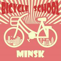 Третья сотня на подходе: кого учат в минской велошколе? (видео)