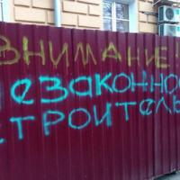 Куда смотрит прокуратура в деле о незаконном строительстве на Васнецова-Плеханова?