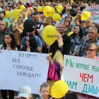 Экодом подал жалобу в ООН на нарушение Беларусью международной конвенции при строительстве аккумуляторного завода