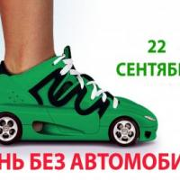 Почему  День без автомобиля в Гродно не нашел поддержки у водителей?