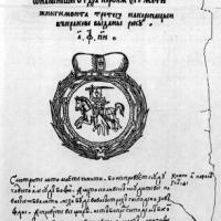 Законы аб экалогіі дзейнічалі ўжо ў XVI стагоддзі. Чытаем, як у ВКЛ ахоўвалі баброў і пчолак