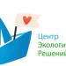 Власти ликвидируют Центр экологических решений и более 40 других организаций (список)