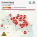 В Украине зафиксировали скачки радиации. Нужно ли волноваться?