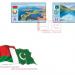 Нацпарки Беларуси и Пакистана изобразили на марках и официально погасили в Исламабаде (фото)