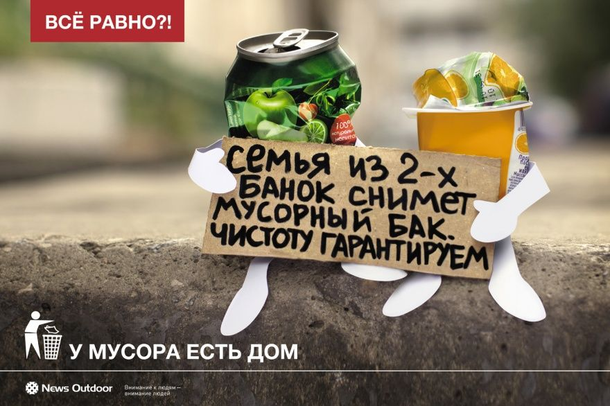 http://greenbelarus.info/files/field/image/ads3.jpg