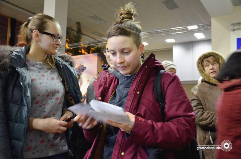 Открытие фестиваля. к/т «Пионер»