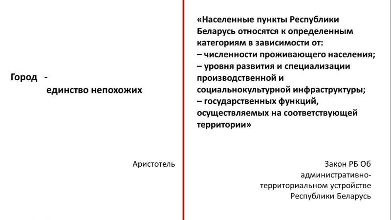 Скриншот из презентации Татьяны Водолажской.