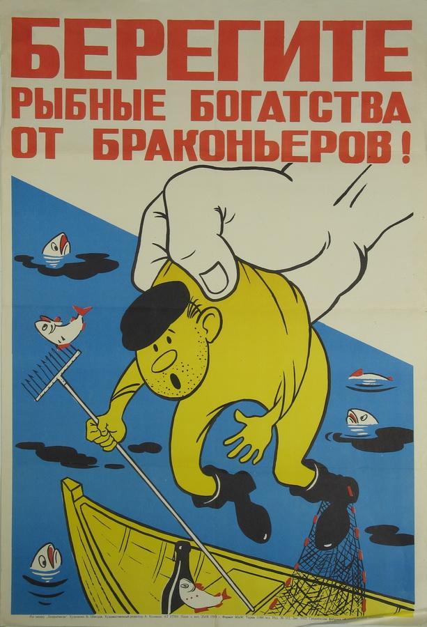 1958 год, аўтар - Швецоў В.С.