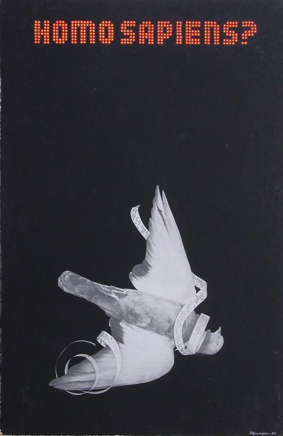 1980 год, Крукоўскі У. Я.