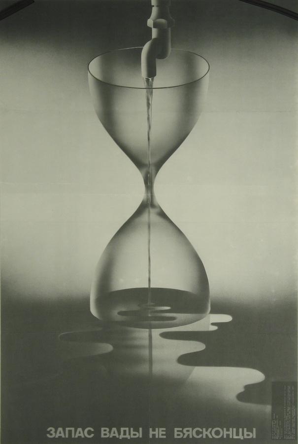 1983 год, аўтар - Кавалеўскі В. З.