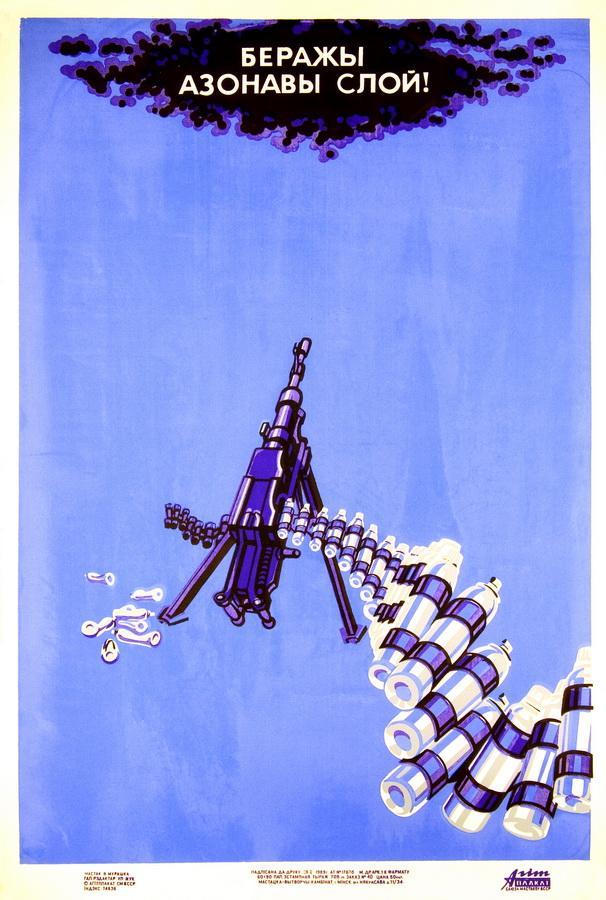 1989 год, Мурашка В. П.