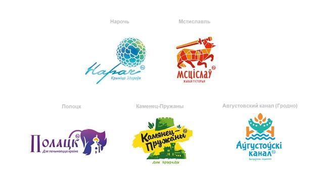 Логотипы проектных территорий, которые презентовали во время пресс-конференции