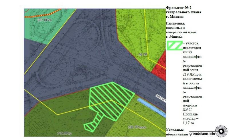 Карта из приложения к указу о выводе участка