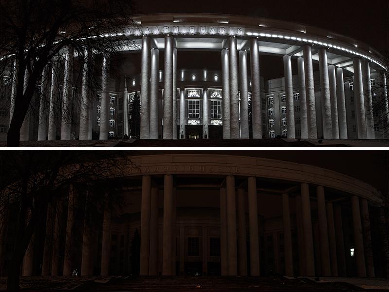 Адключэнне НАН Беларусі (Мінск), 2017 год