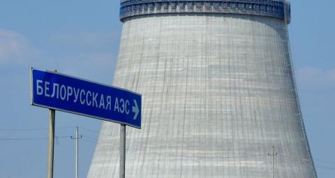 Беларусская антиядерная кампания: «Решения об отходах БелАЭС не должны приниматься за закрытыми дверями»