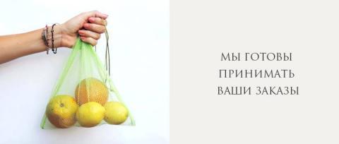 В Минске открылся первый в Беларуси магазин без упаковки. Пока только в онлайн-формате, но с доставкой по метро