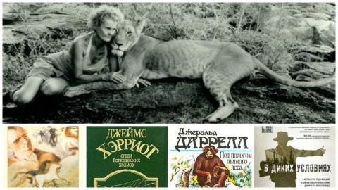 Экология и литература: ТОП-5 книг, заставляющих ещё сильнее любить природу
