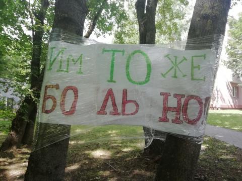 «Я клён, мне 43 года»: жильцы дома в центре Минска защищают деревья от очередного бизнес-центра (видео)