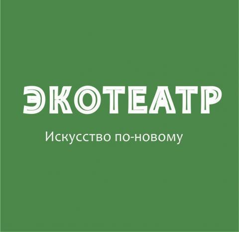 Экотеатр: зелёный город-утопия и беларусская реальность