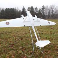 МЧС мониторит леса на предмет возгораний с помощью беспилотника