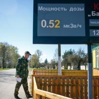 Припять в Полесском радиационно-экологическом заповеднике станет рыболовными угодьями