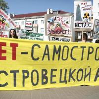 Экологи vs БелАЭС: десятилетнее противостояние атомному монстру. Продолжение следует
