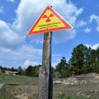 Отрезать и вовлечь в хозяйственный оборот!Границы Полесского радиационного заповедника изменят