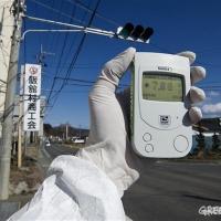 В аварии на Фукусиме никто не виноват, а за последствия заплатят потребители