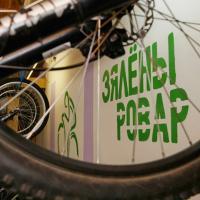 Частная веломастерская «Зялёны ровар» торжественно открывается в Солигорске