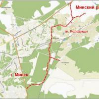 Обсуждение отчета ОВОС по строительству газопровода через Колодищи пройдет 9 февраля