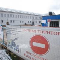 Под Вилейкой строят завод порошковых красок: мнения жителей разделились