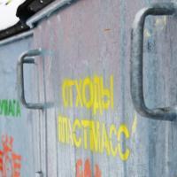 «Мусорные вопросы»: гродненцы спрашивали у коммунальников о пластиковых крышечках, мусоропроводах и контейнерах для макулатуры