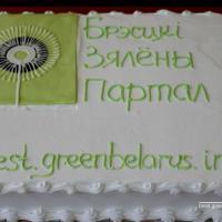 Как прошло официальное открытие Брестского Зелёного портала. Фоторепортаж