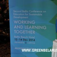 Образование для устойчивого развития: новые стратегии