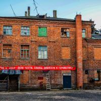 Промышленность и столица: почему в Минске медлят с выносом за город?