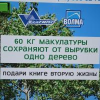 Кнігі — не смецце: як ініцыятыва па збору макулатуры стала ў Мінску незвычайным буккросінгам