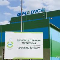 Пад Мінскам адкрылі завод па перапрацоўцы адпрацаванага масла