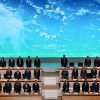 На саммите «Одна планета» Всемирный банк отказался от финансирования нефтегазовых проектов